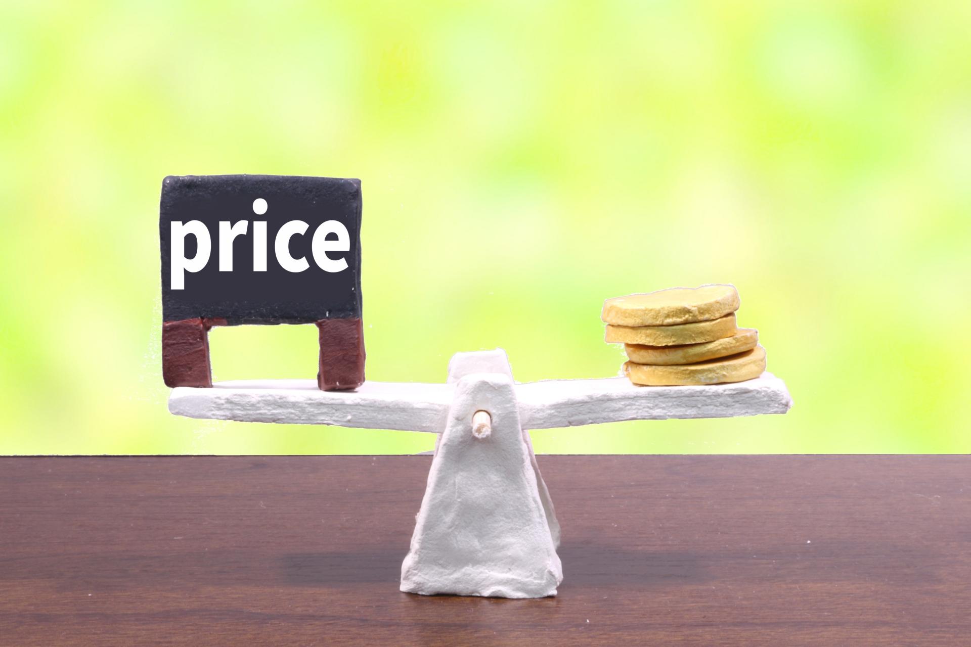 相続税を申告するときの税理士費用の相場ってどのくらい?